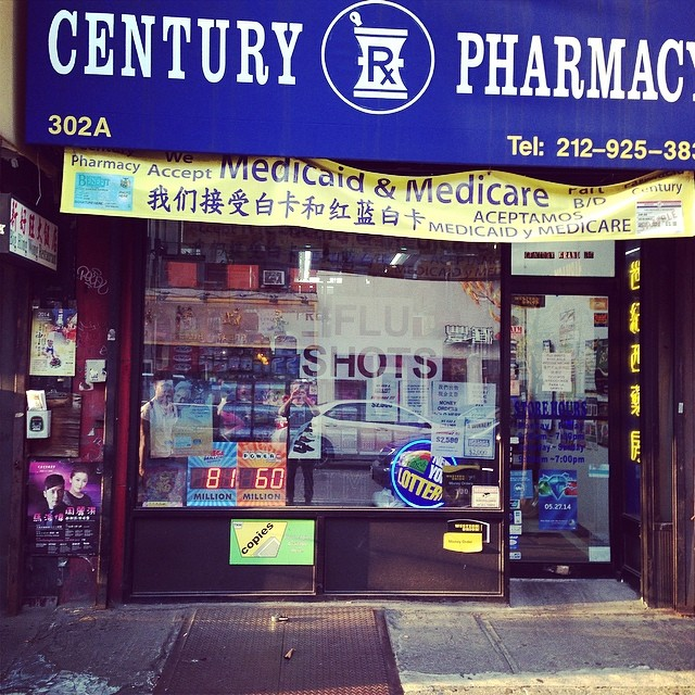 Flu Shots & Lottery Tickets. Chinese Bodega (NYC) #lovematuse