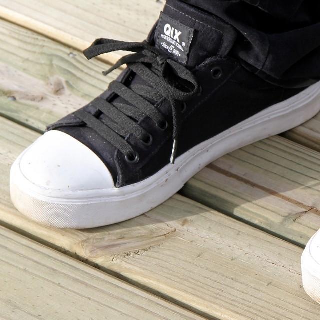 Pra curtir com os amigos, faculdade, trabalho... A pedida é o modelo #cool! Tênis cool - LOJAQIX.COM.BR #qix #qixskate #streetwear