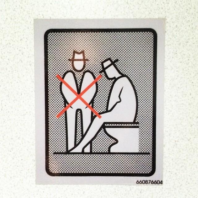 do not pee on someone else's leg