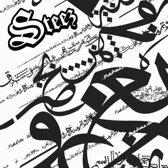 So stoked on this @wissamshawkat cover collab for issue 31 dropping online today. Check it! #steezmagazine #issue31 #wissamshawkat #calligraffiti #handlettering