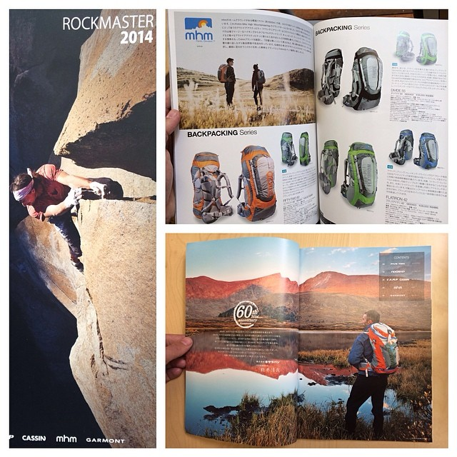 Our Japanese distributor sent us the new catalog and it looks phenoms. #biginjapan #mhmgear