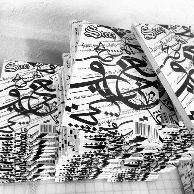 Stacks of 31 with the new cover/sleeve. @mrpenfold @wissamshawkat #steezmagazine #issue31