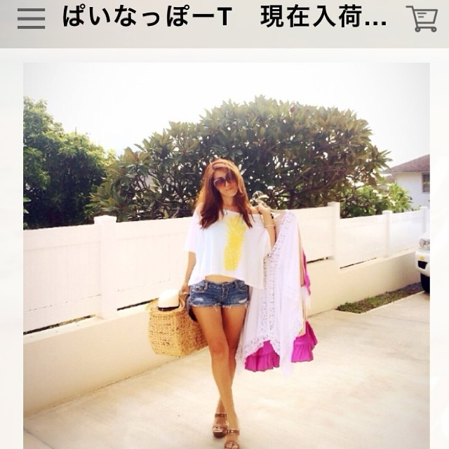 Buy #Organik #pineapple #design #boyfriend #tee at #babysoul on #Piikoi st or online at http://bshawaii.shopselect.net/items/615169 #kawaii #hawaii #japan #model #fashion #madeinusa #madeinamerica #supportlocal #buylocal #style #instafashion #igfashion...