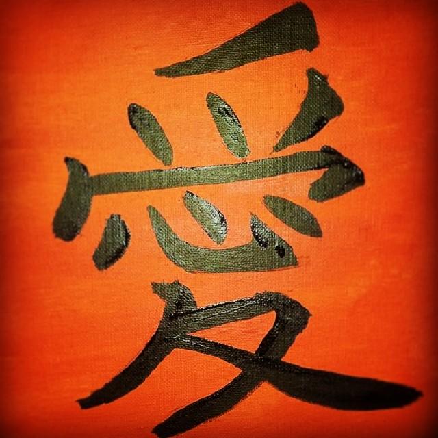 #caligrafiaJaponesa #japon