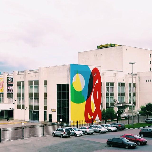Así quedó el mural que pintó @helloelian en Moscú