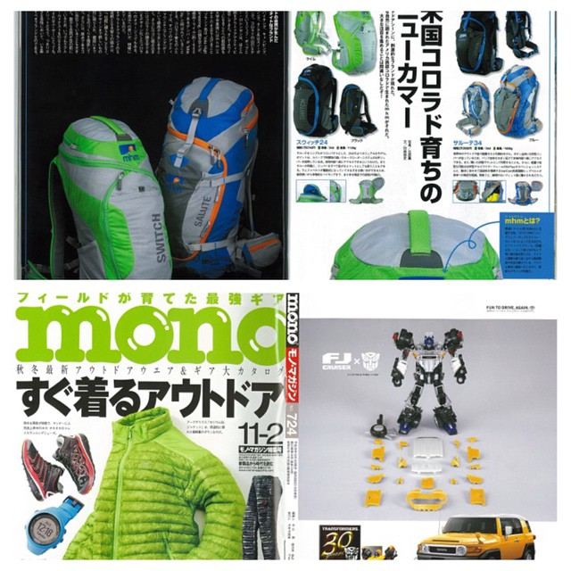 Mono Japan ad. I just wish our packs turned into robots too...or do they?! #Japan #outdoor #advertising #outdoorfashion