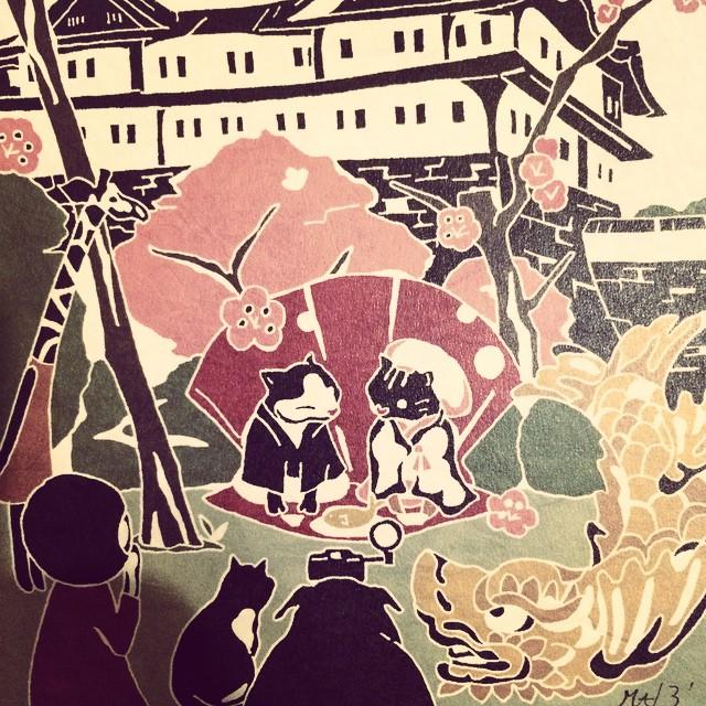 Ichiban is Ichiban #lovematuse | artist: Adachi Masato