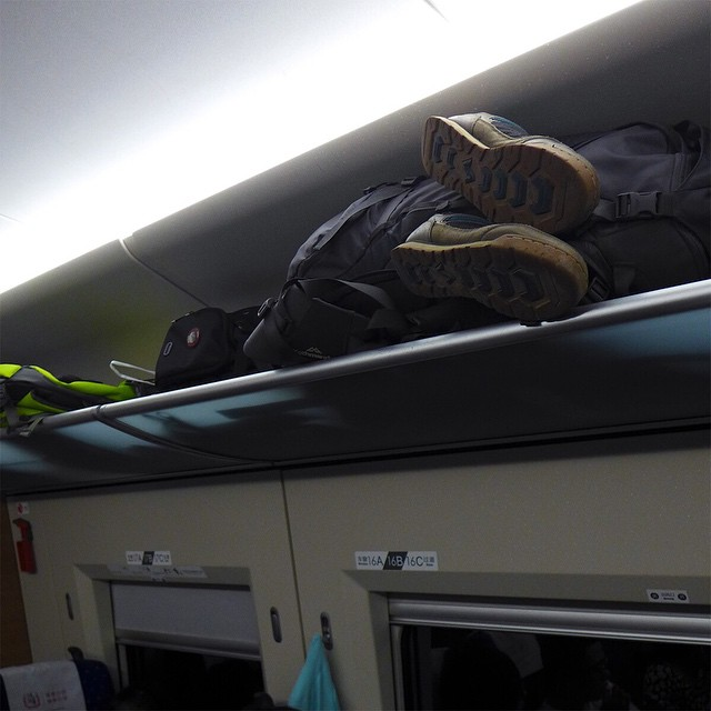 Spotted on the high-speed train in China. The Banks are carry-on! #getoutthere