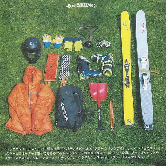 @popeyemagazine in #Japan puts the Wailer 112RP2 and the Spoon on their exclusive 'must have' list. Both are available at over 250 dealers worldwide and on dpsskis.com. CC. @mysteryranch. #skis #winter #skiing