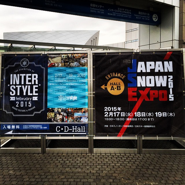 #actionsports live at #interstyle #japansnow thru tomorrow. Stop by #788 and say #aloha! #alohafromjapan #organik #surfing #snowboarding #sk8 #fashion #eco #sustainable