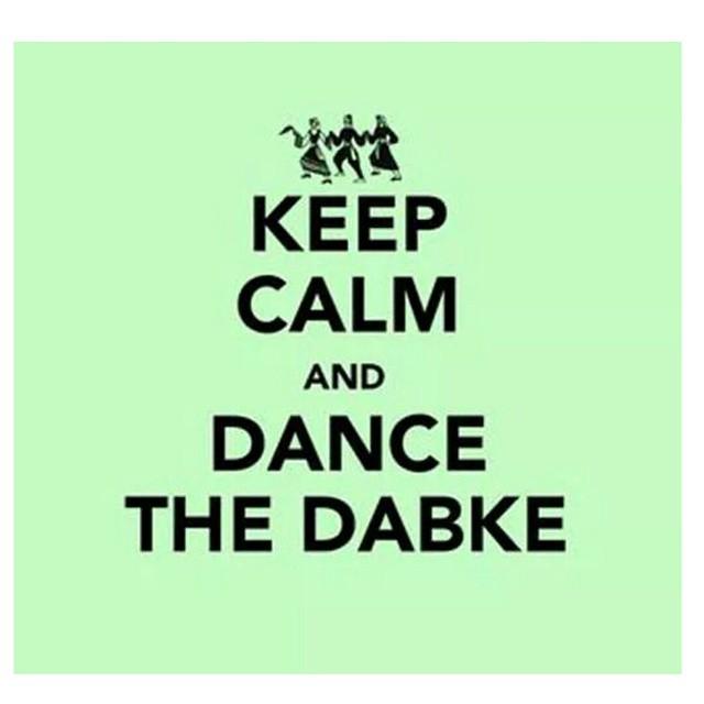 Y era hora de empezar! Se vienee! #sabado #ensayo #Danza #Dabke #balletdedabkeclublibanes #happy #lebaneseculture