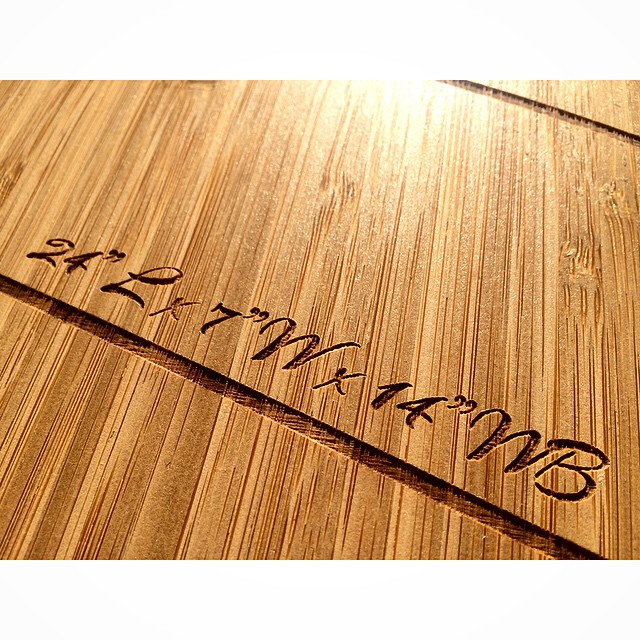 We recently designed some laser engraved boards