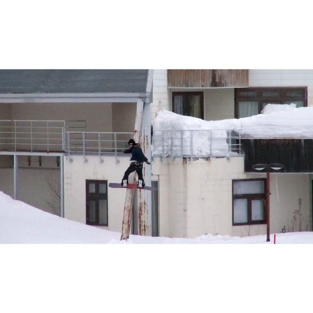 "Check out the latest ""14-15 Increw March"" street edit that our boy Atsushi Hesagawa is in.  The URL link to the edit is in our profile. #FluxBindings #AtsushiHesagawa"