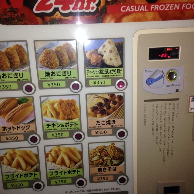 The best hot dogs from vending machine ever, the fries were all time too.. Japan is Dope. #forridersbyriders #handmadelaketahoe #smokiNjapan