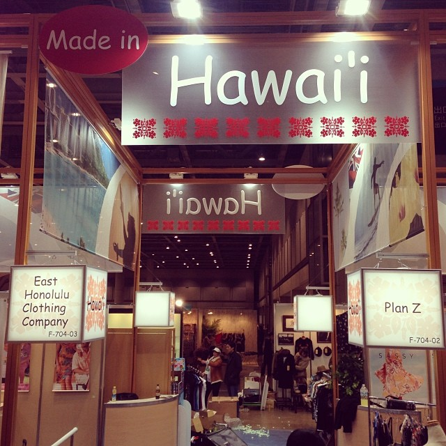Today thru Friday is #Japan #fashionweek #intlfashionfair #iff #tradeshow at #Tokyo #bigsight #japan. See the latest #eco #organic #sustainable #fashion from #Organik at booth F704-02 in the #Hawaii Pavillion. #jfwiff #aloha #konichiwa