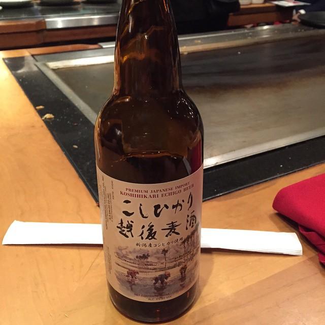 Cerveza de arroz
