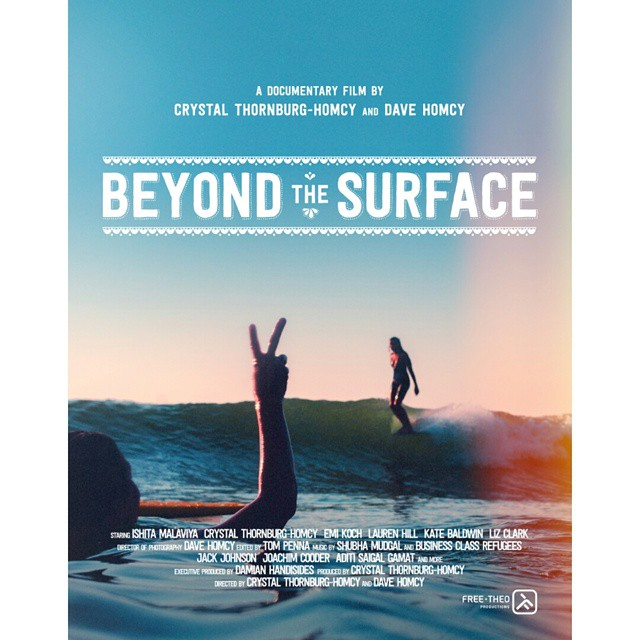 #AkelaSurf  is proud to present Beyond The Surface tonight at  @augustno916 come and watch  this  wonderful  film with  us Aloha!!!!!