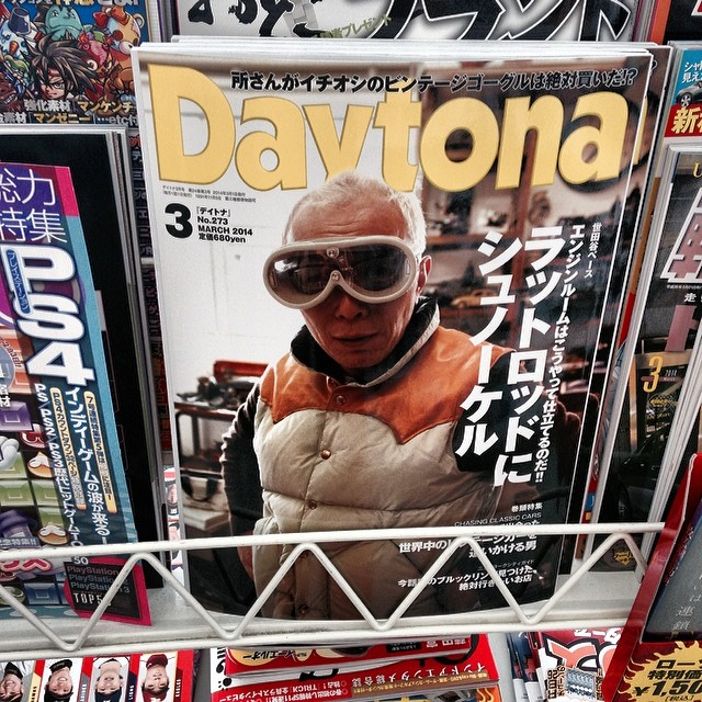 Hmm... We wish we understood the article, but we love the cover regardless. #powderwhoresjapan