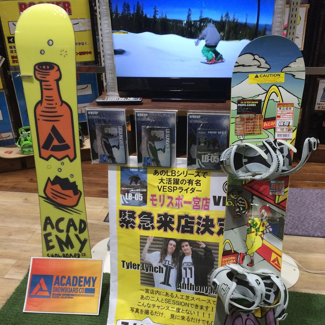 "@anthony_mazzotti was over in Japan promoting Academy and chillin with @sababa_life.  Check out his board in the board ""flex tester"" at the Morispo Boardshop in Japan.  #propacamba"