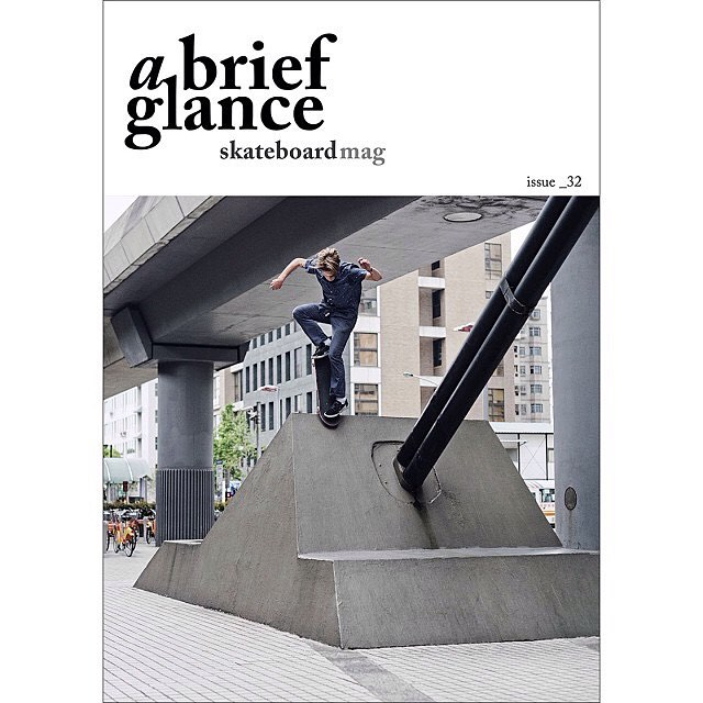 @nick_garcia blessing the cover of @AbriefGlance mag this month >>> Noseblunt transfer from Taiwan