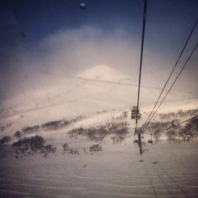 The peak. Niseko, Japan... Little Fiji