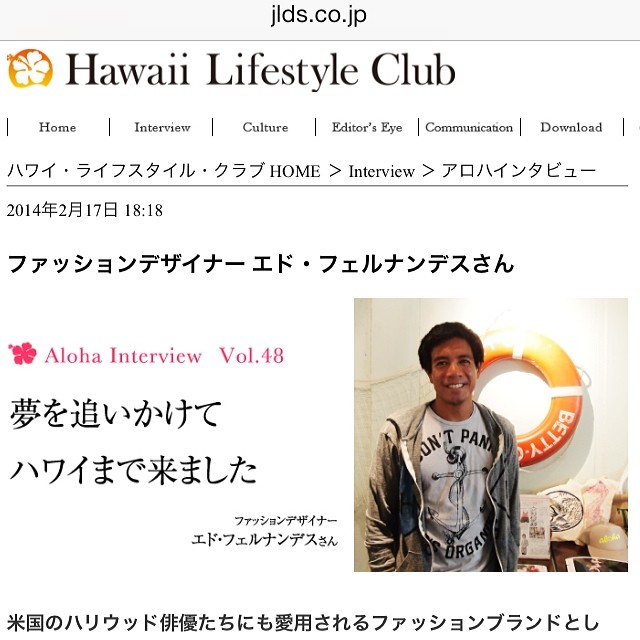 #organik founder featured in #Hawaii #lifestyle club. #dontpanicitsorganik #organikclothing #organic #eco #ecofriendly #madeinusa #natural #sustainable #recycle #organiccotton #hawaii #beach #ootd #fashion #style #japan #tokyo #instafashion #instastyle...