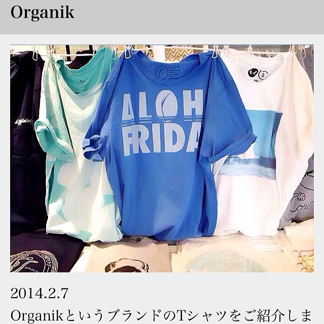 New #press with #Organik featured in #JapanAirlines #blog #organikclothing #organic cotton #organiccotton #alohafriday @fightingeel #downtown #fashion #pr #madeinusa #instafashion #igfashion #ootd #style #graphictee #sustainable #earth #nature #earthy...