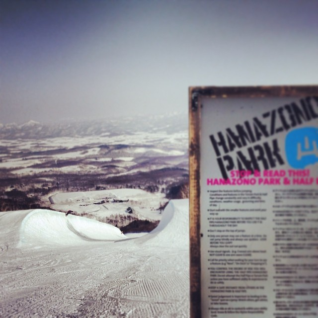 Thriving in the Hanazono Park! #niseko #japan #thrive #snowboard #halfpipe