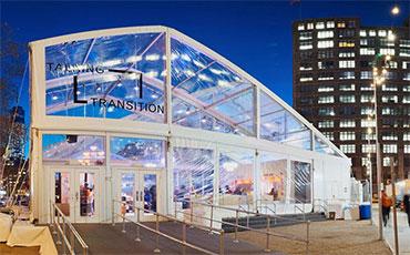 Structure Design & Arena Americas | Tent Rentals u0026 Event Services