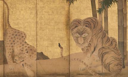 Japanese Leopard