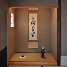 Asian Art Museum Six Tips To Protect Your Hanging Scrolls
