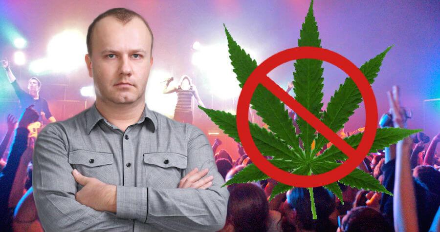 "Narc Who Filmed Malia Obama: ""Drugs Ruin The Concert For Everyone"""