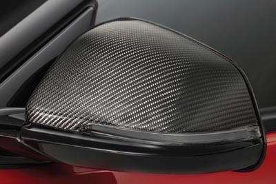 Carbon Fiber Mirror Caps