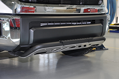 Skid Plate with Integrated Step
