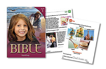 PDP Bible:  Elementary Grade 1 Student Edition