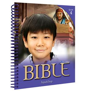 PDP Bible:  Elementary Grade 4 Teacher Edition