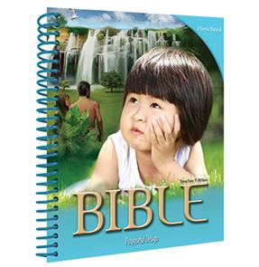 PDP Bible:  Early Education / Preschool Teacher Edition