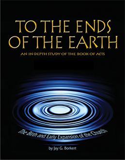 PDP Middle School Bible:  To the Ends of the Earth