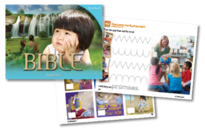 PDP Bible:  Early Education/Preschool Student Edition