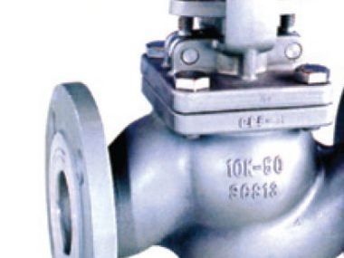 Flanged Stainless Steel Globe Valves.jpg
