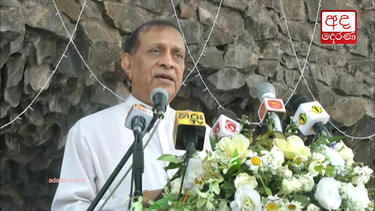 A constitution detrimental to the nation will not be signed - Karu Jayasuriya