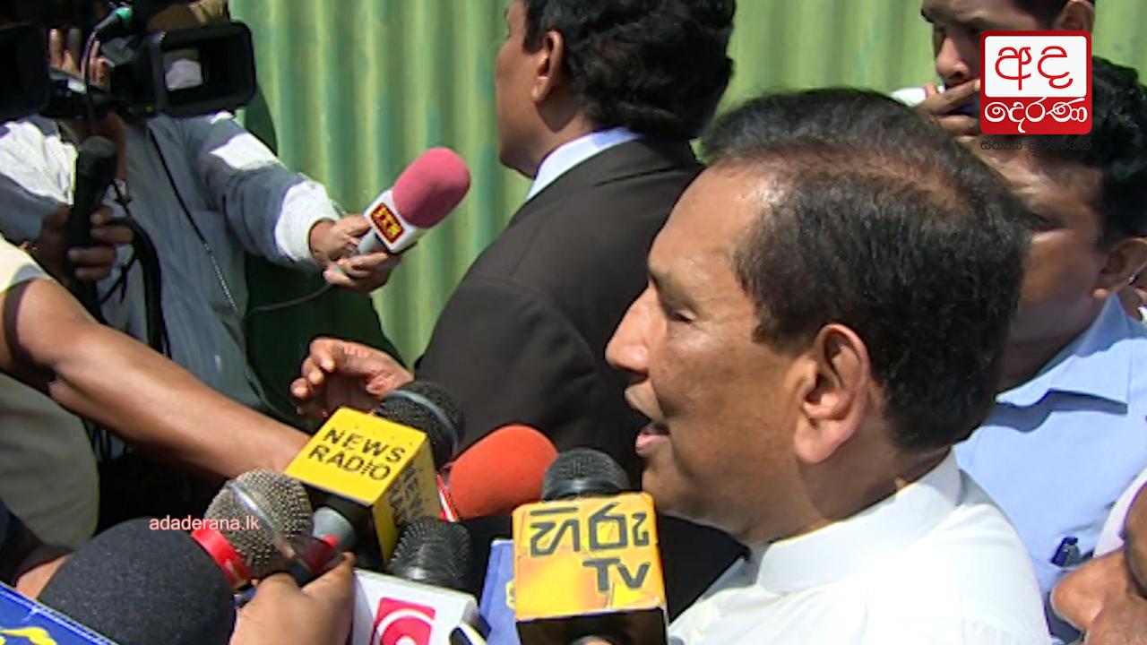 Bond Commission thanked the Prime Minister - Rajitha