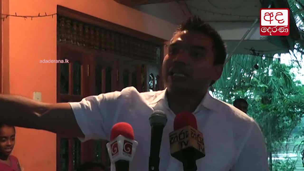 Govt responsible for bond scam from top to bottom - Namal