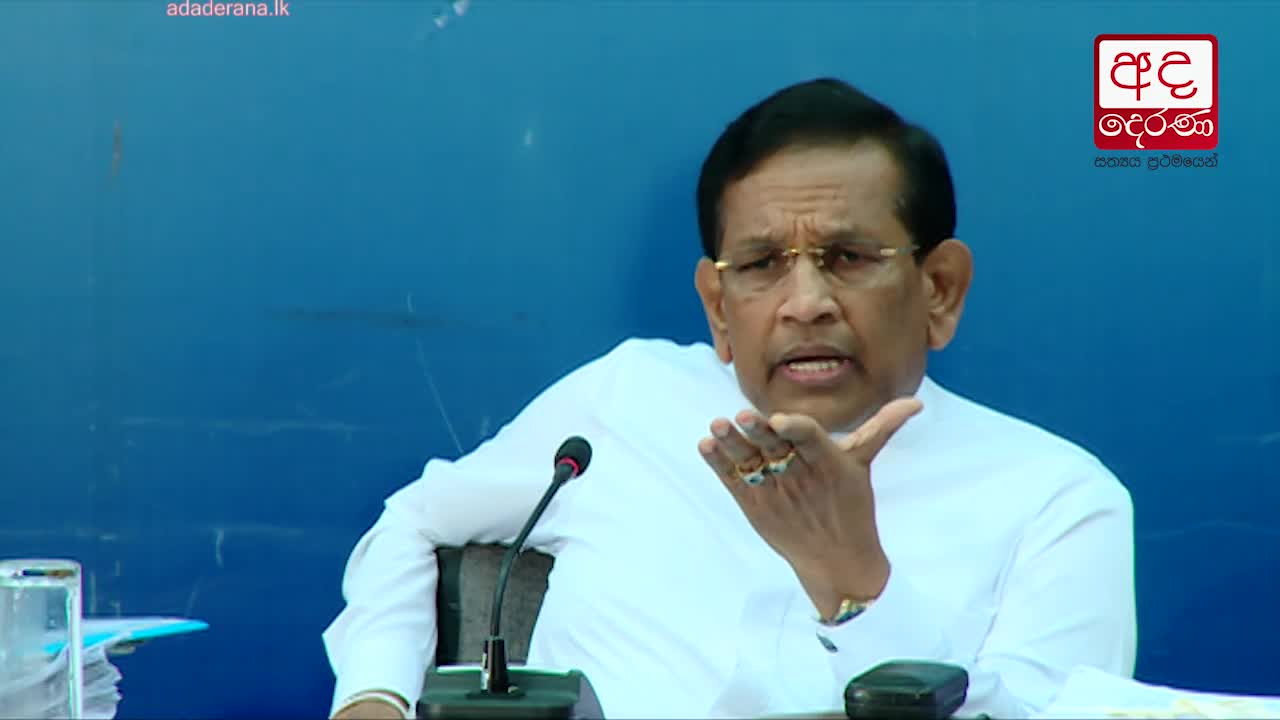 Rajitha speaks on Bandula&#39s knowledge on Bond scam