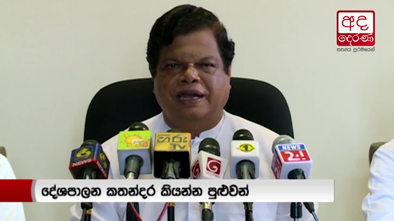 Rajitha&#39s statement is justified as he has no experience - Bandula