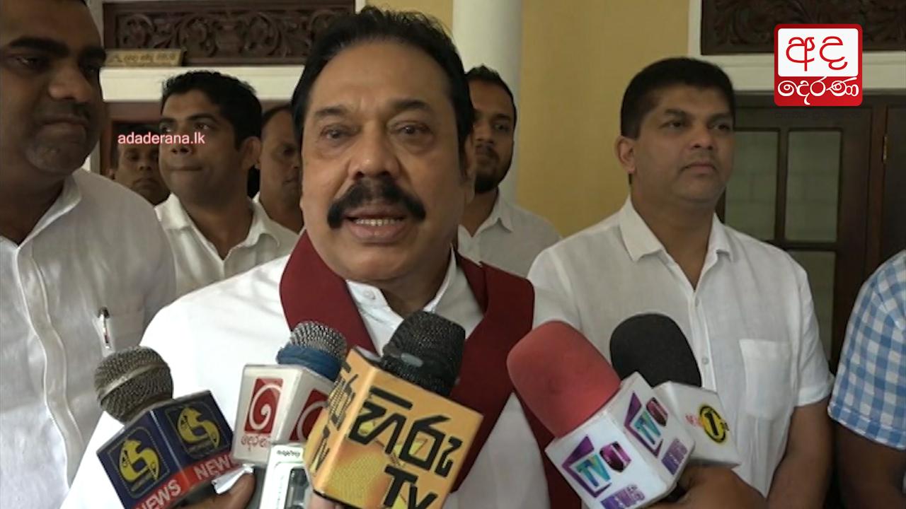 I have no 'deal' with Ranil - Mahinda Rajapaksa