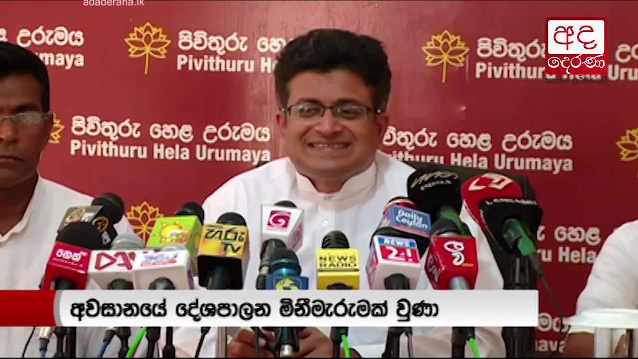 No objections to Sriyani Wijewickrama crossing over - Gammanpila
