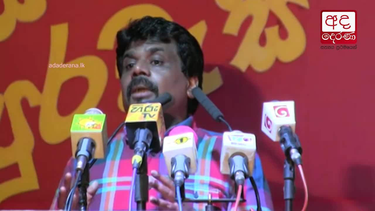 Govt has neglected problems of the people - Anura Kumara