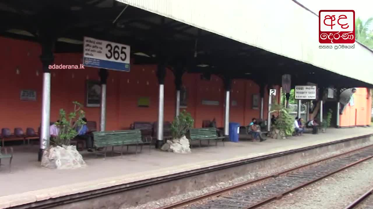 Retired railway employees requested to report for duty