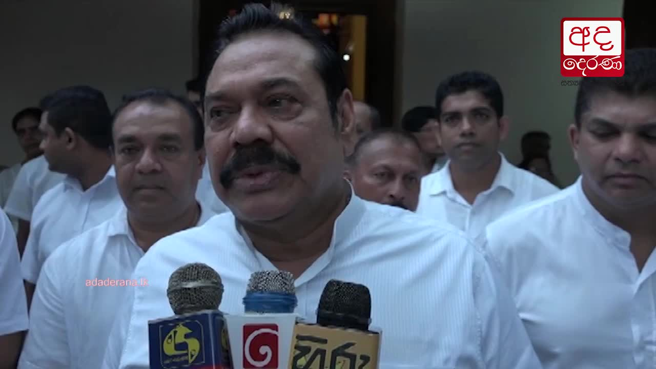We cannot reunite with the same people who betrayed us - Mahinda